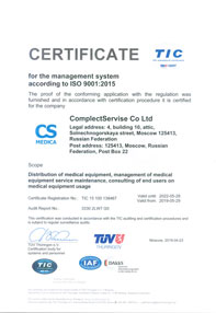 Certificate for the management system according to ISO 9001:2015