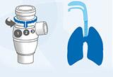 Три настройки небулайзера для выбора лечения