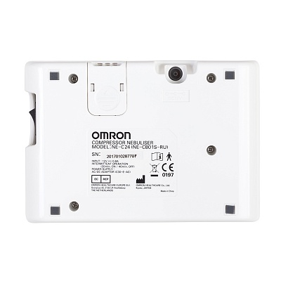 Небулайзер OMRON Comp AIR C24